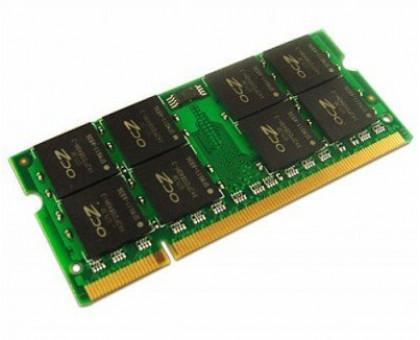 DDR3 2Gb soddim