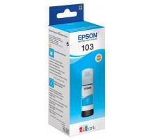 Epson №103 Cyan (65 ml) (Epson L3100, Epson L3110, Epson L3150)