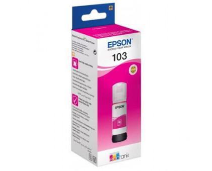 Epson №103 Magenta (65 ml) (Epson L3100, Epson L3110, Epson L3150)