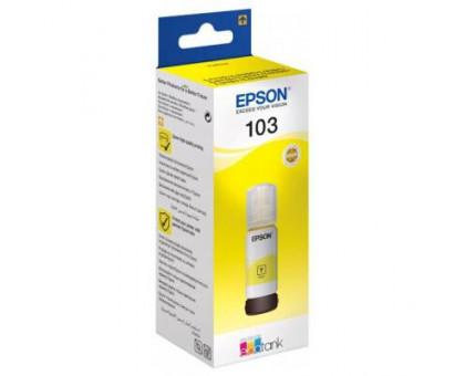Epson №103 Yellow (65 ml) (Epson L3100, Epson L3110, Epson L3150)