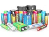 Батарейки (6)